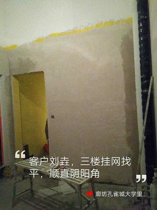 爱空间厨卫墙砖完工_2878898