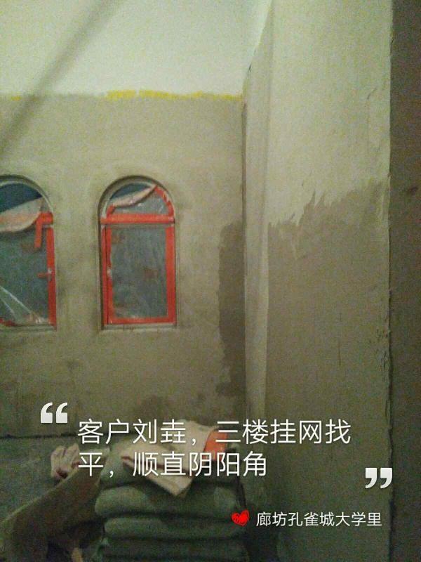 爱空间厨卫墙砖完工_2878889
