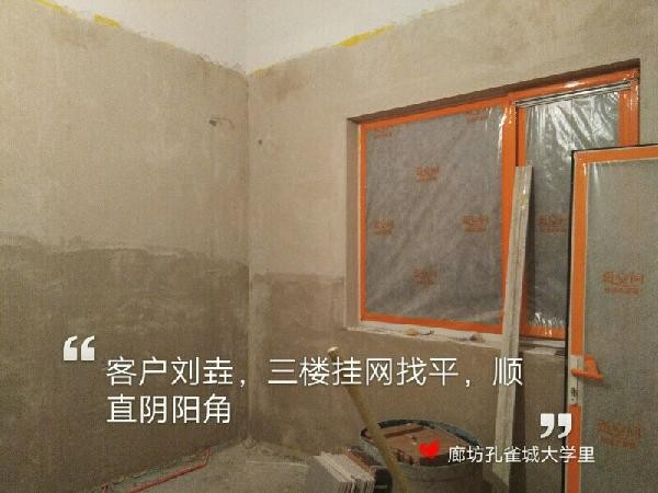 爱空间厨卫墙砖完工_2878890