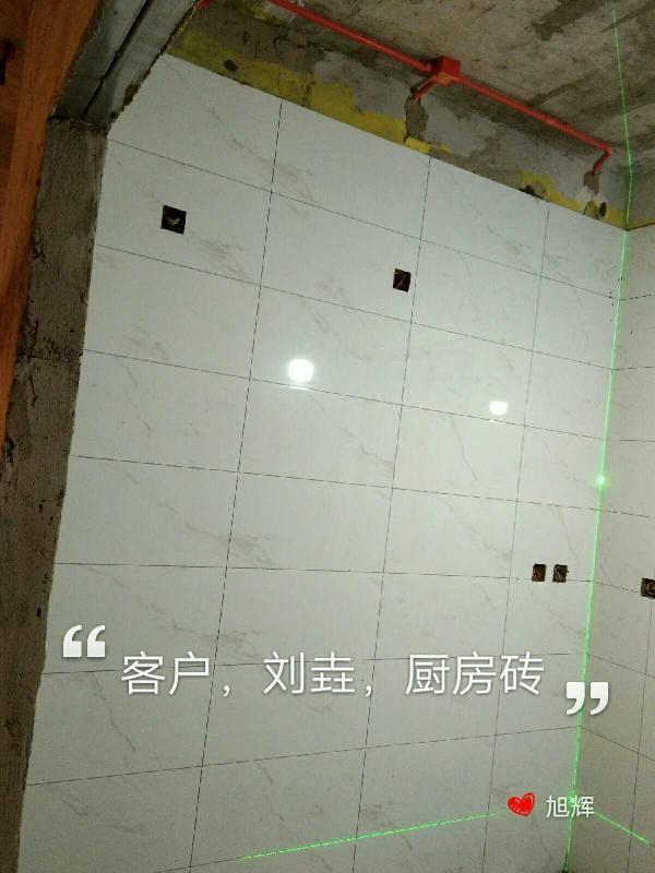 爱空间厨卫墙砖完工_2878893