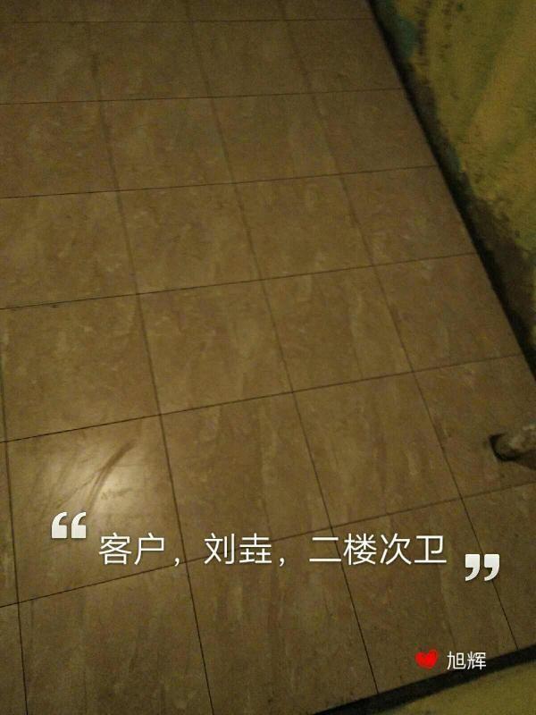 爱空间厨卫墙砖完工_2878894