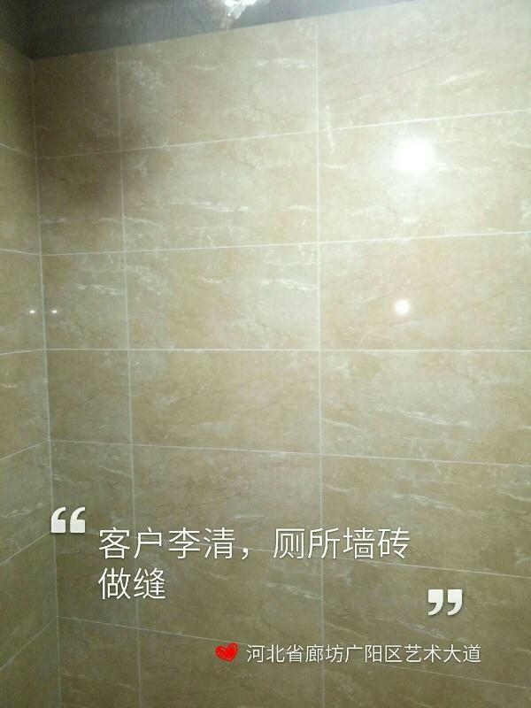 爱空间厨卫墙砖完工_2882667