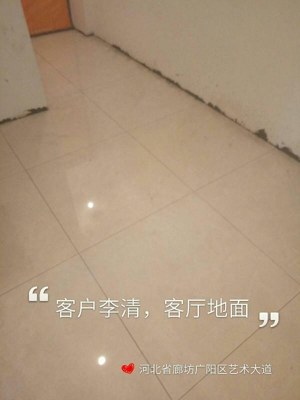 爱空间厨卫墙砖完工_2882670