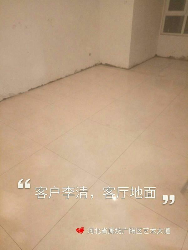 爱空间厨卫墙砖完工_2882671