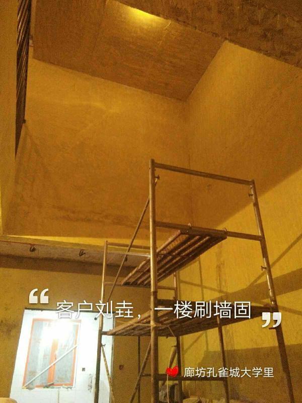 爱空间厨卫墙砖完工_2881427