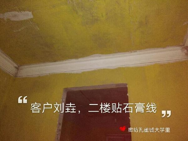 爱空间厨卫墙砖完工_2881439
