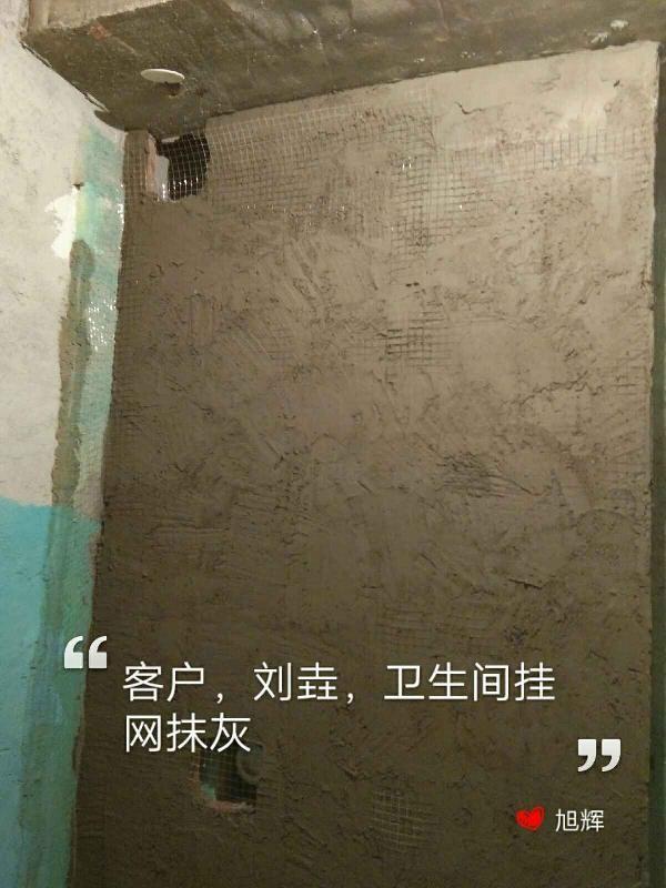 爱空间厨卫墙砖完工_2881441