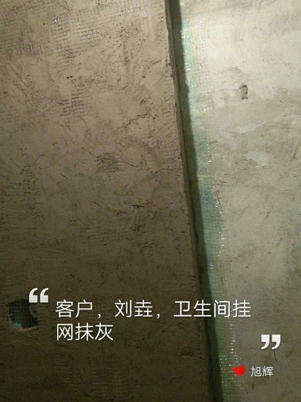 爱空间厨卫墙砖完工_2881443