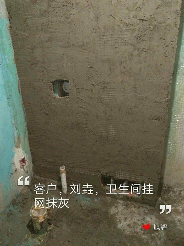 爱空间厨卫墙砖完工_2881446