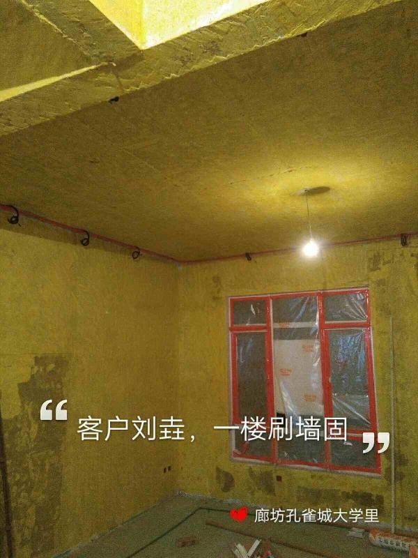 爱空间厨卫墙砖完工_2881428
