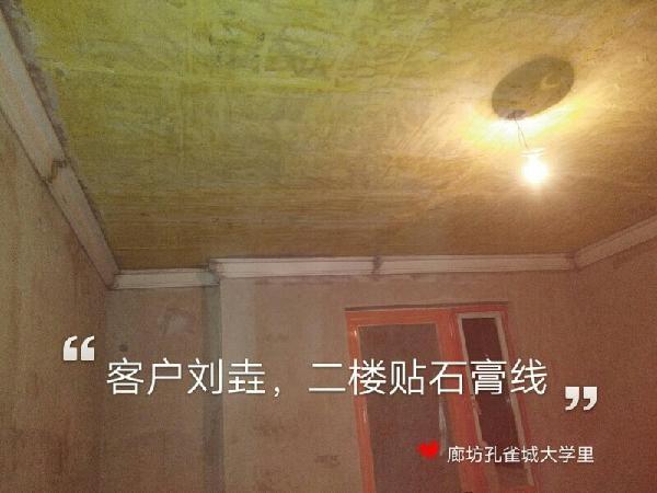 爱空间厨卫墙砖完工_2881429