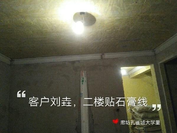 爱空间厨卫墙砖完工_2881430