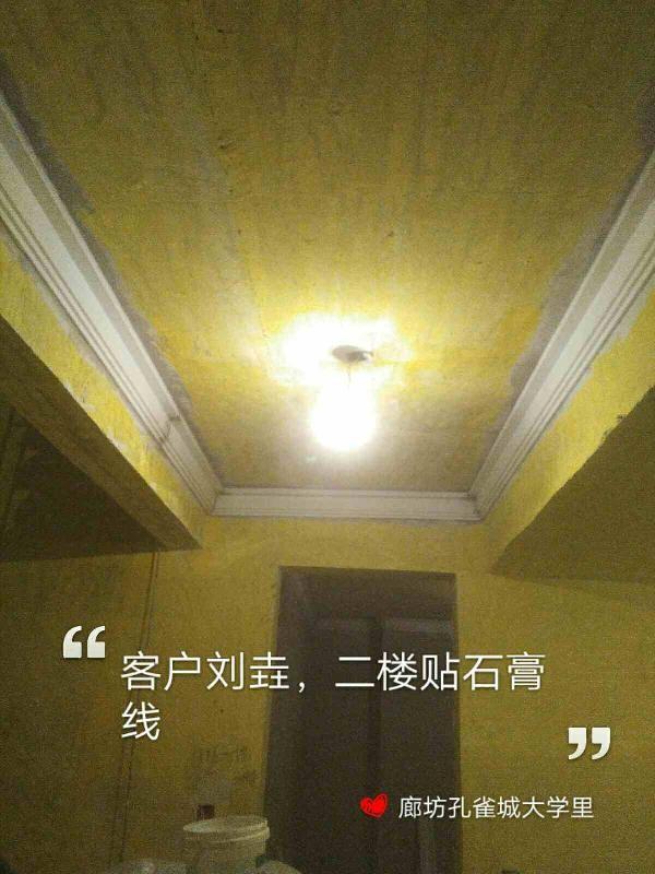 爱空间厨卫墙砖完工_2881431