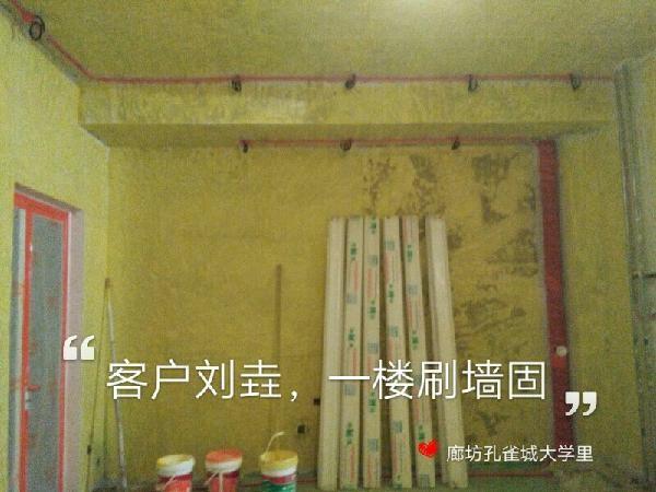 爱空间厨卫墙砖完工_2881434