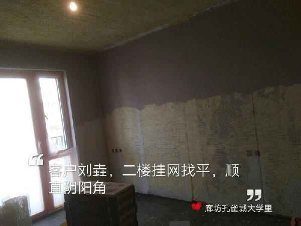 爱空间厨卫墙砖完工_2881436