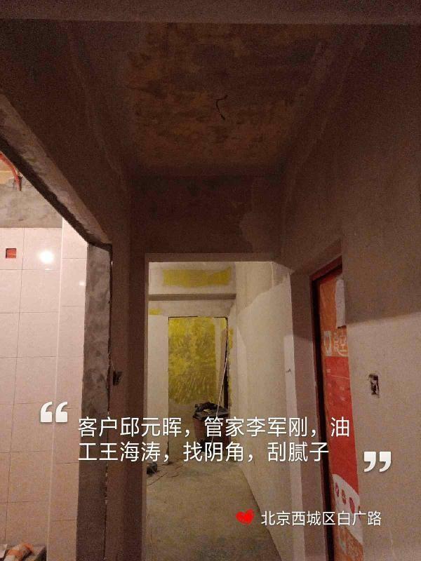 爱空间厨卫贴砖_2881832