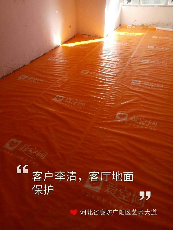 爱空间厨卫墙砖完工_2889326
