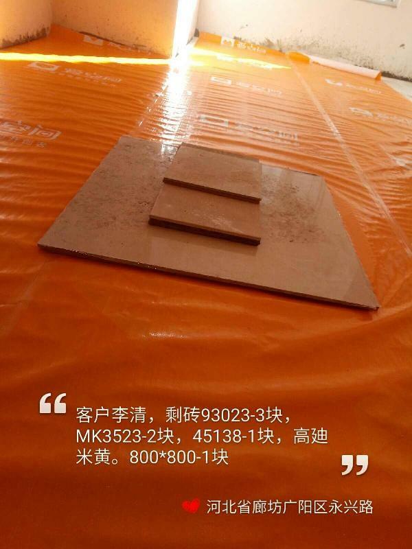 爱空间厨卫墙砖完工_2889327