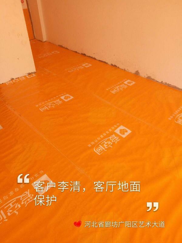 爱空间厨卫墙砖完工_2889329