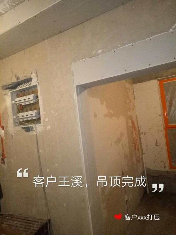 爱空间厨卫墙砖完工_2885624