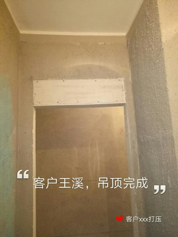 爱空间厨卫墙砖完工_2885625