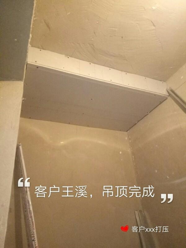 爱空间厨卫墙砖完工_2885626