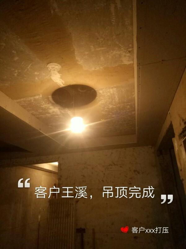 爱空间厨卫墙砖完工_2885627