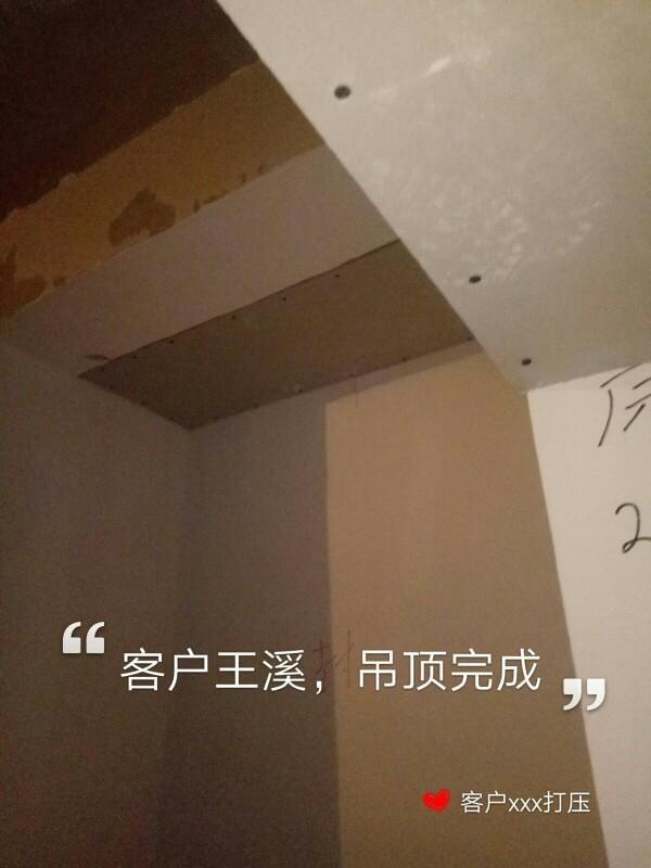 爱空间厨卫墙砖完工_2885628