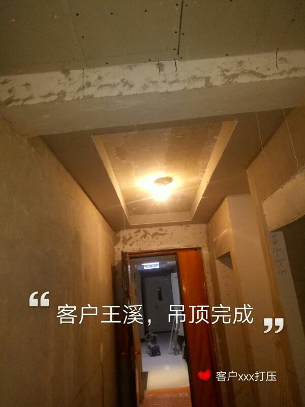 爱空间厨卫墙砖完工_2885630