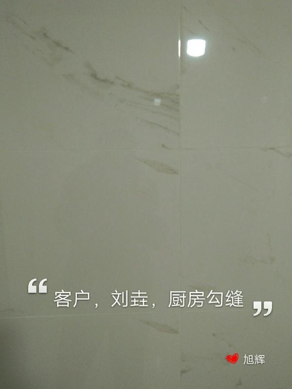 爱空间厨卫墙砖完工_2884527