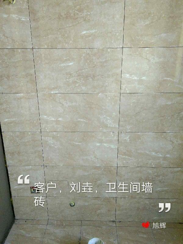 爱空间厨卫墙砖完工_2884528