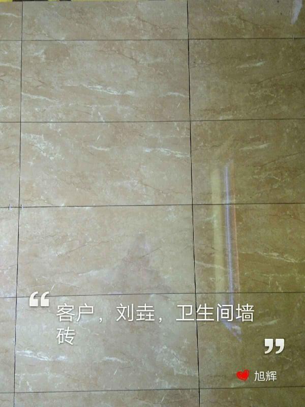 爱空间厨卫墙砖完工_2884529