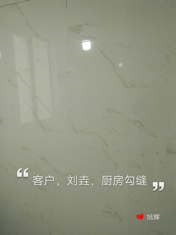 爱空间厨卫墙砖完工_2884530