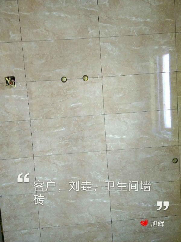 爱空间厨卫墙砖完工_2884531