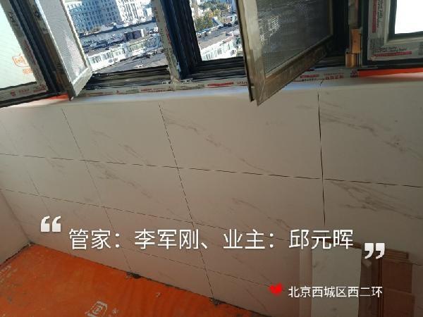 爱空间厨卫贴砖_2888811