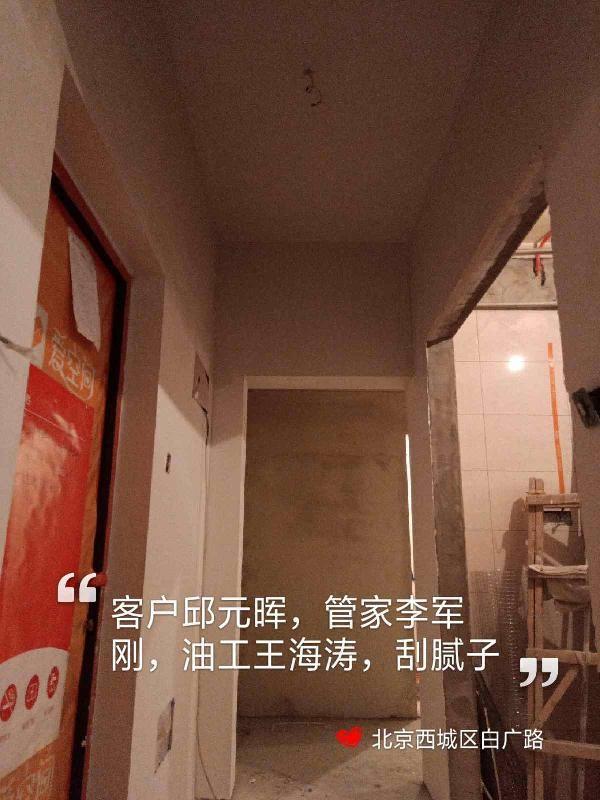 爱空间厨卫贴砖_2888816