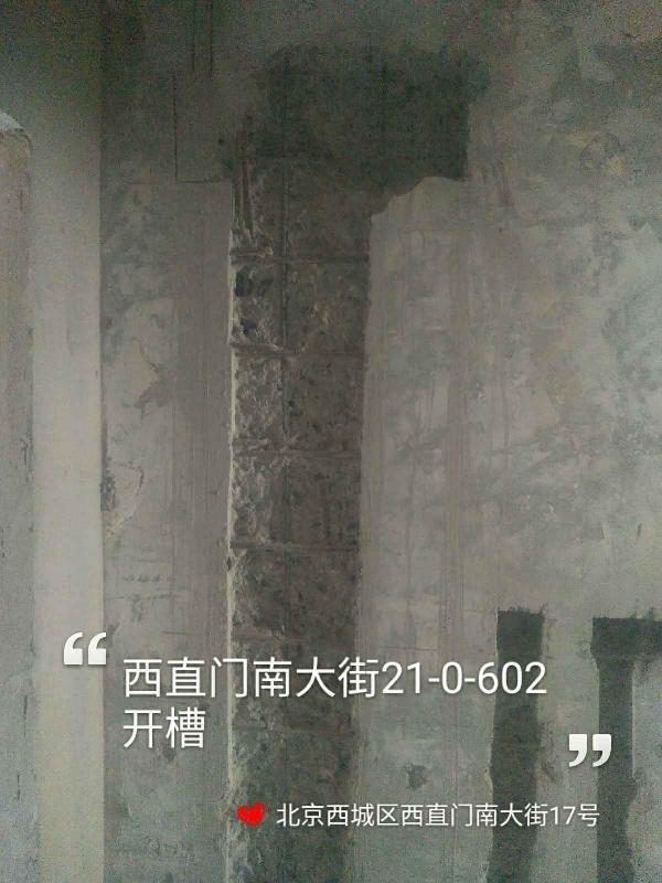 爱空间水电改造_2888849
