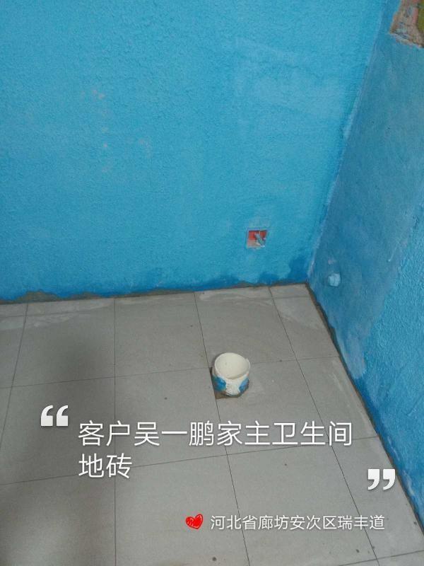 爱空间厨卫墙砖完工_2890202