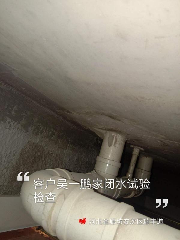 爱空间厨卫墙砖完工_2890205