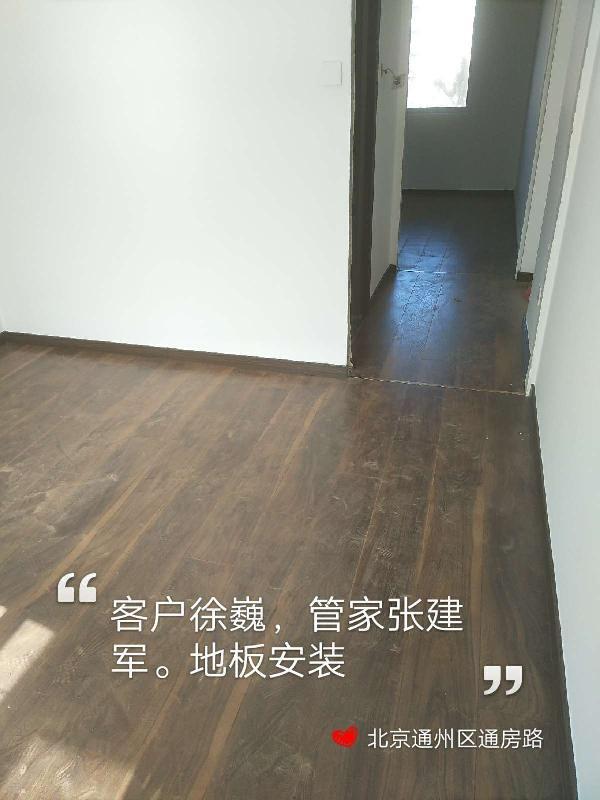 愛空間木作安裝_2891054