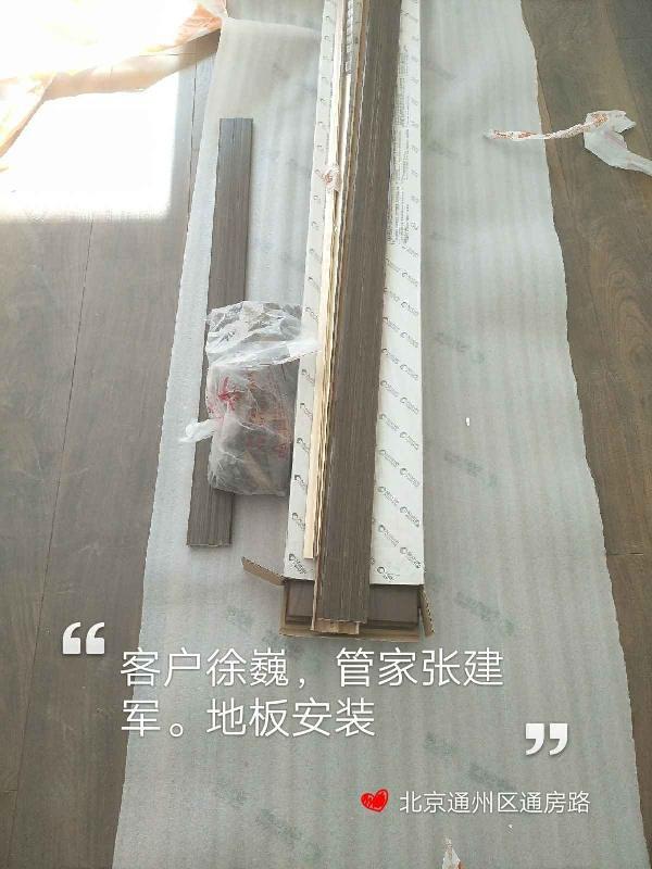 愛空間木作安裝_2891074
