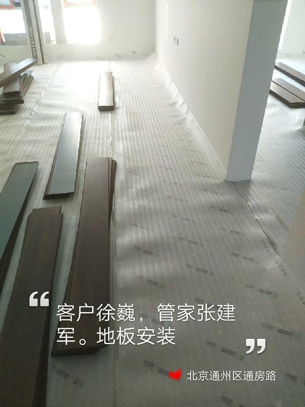 愛空間木作安裝_2891075