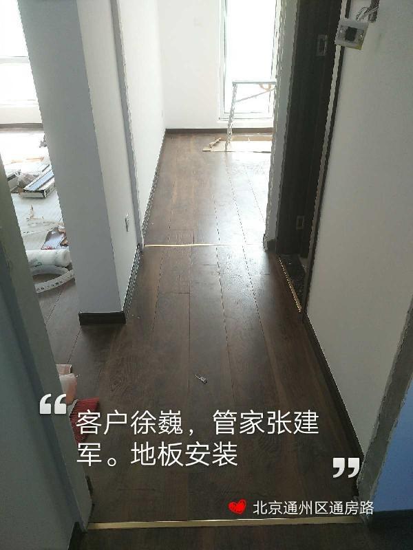 愛空間木作安裝_2891064