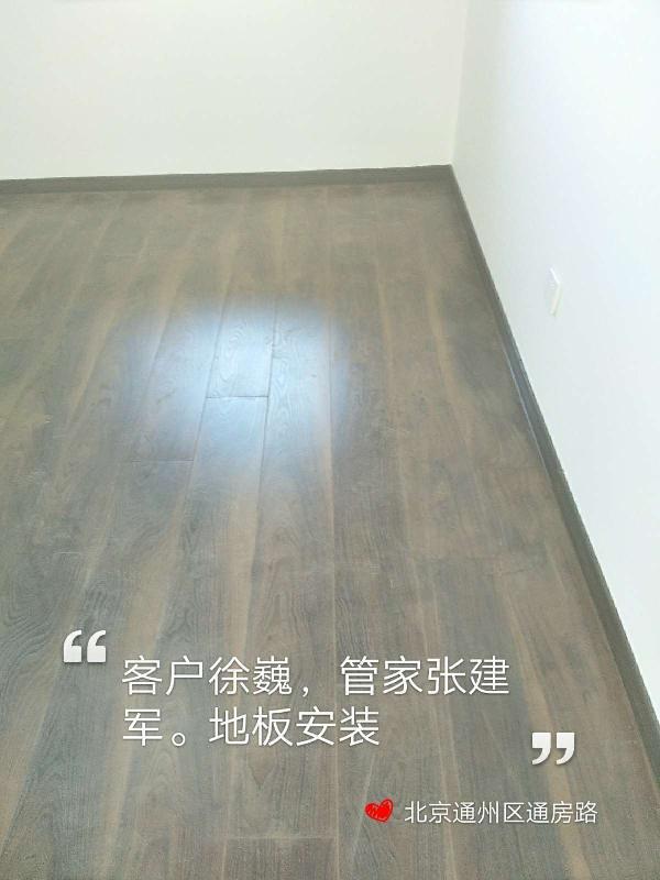 愛空間木作安裝_2891070