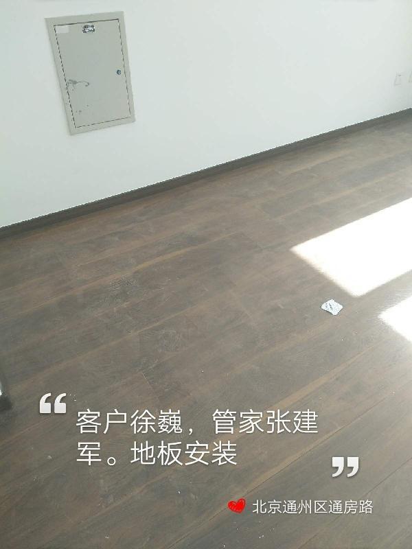 愛空間木作安裝_2891072