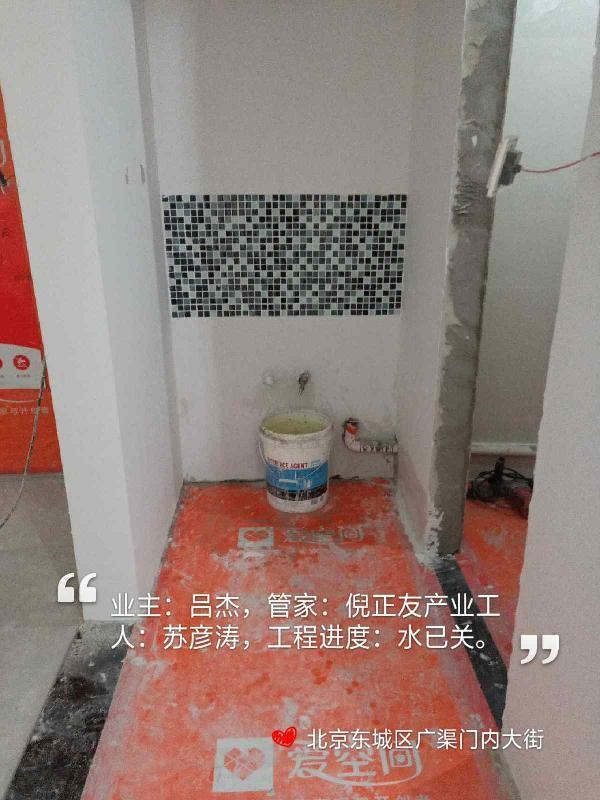 愛空間廚衛貼磚_2893257