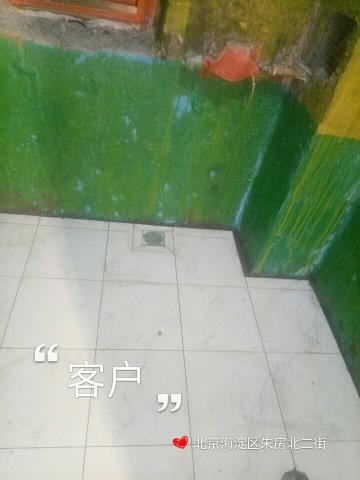 爱空间厨卫贴砖_2895131