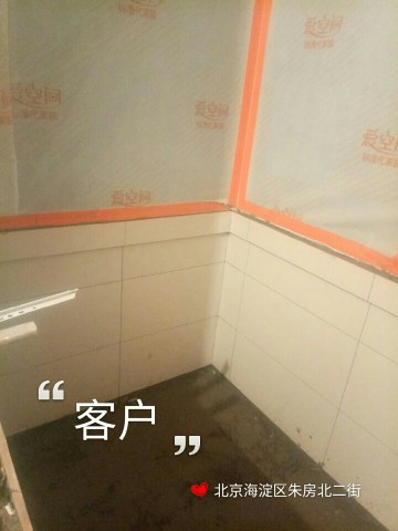 爱空间厨卫贴砖_2895132