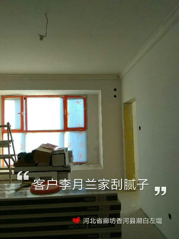 爱空间厨卫墙砖完工_2893529