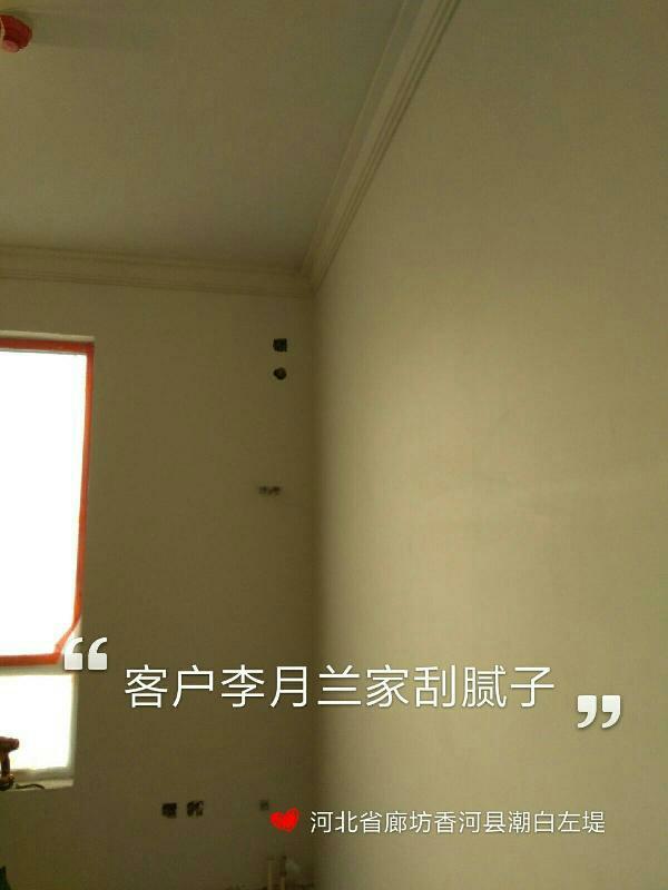 爱空间厨卫墙砖完工_2893533